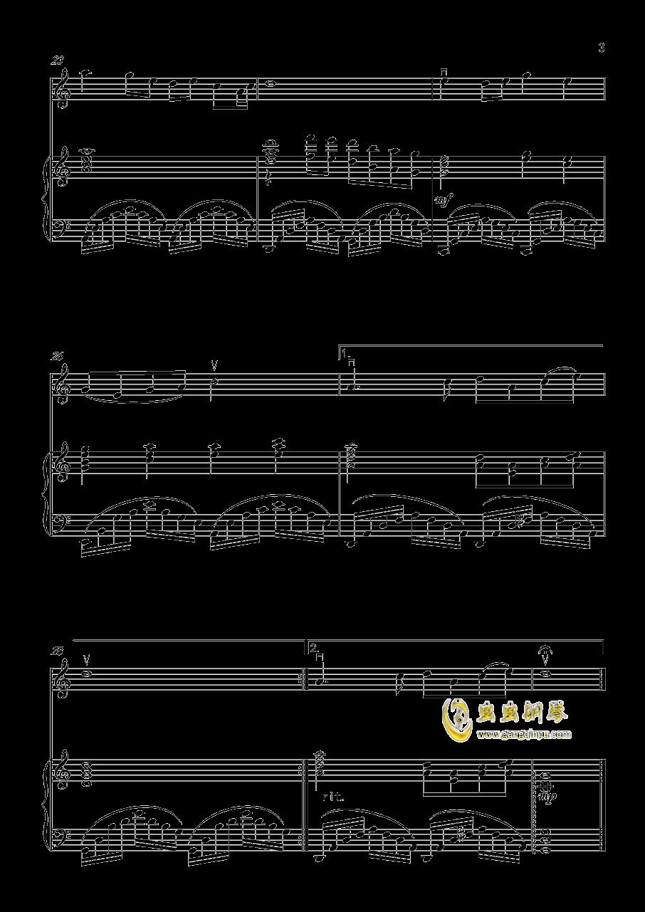 好人一生平安钢琴谱 第3页