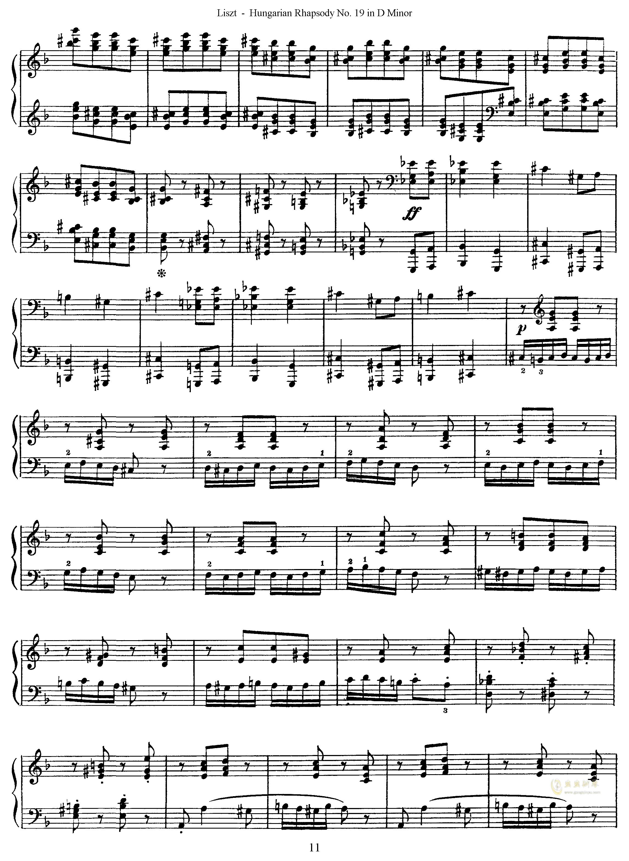匈牙利狂想曲第19号钢琴谱 第11页