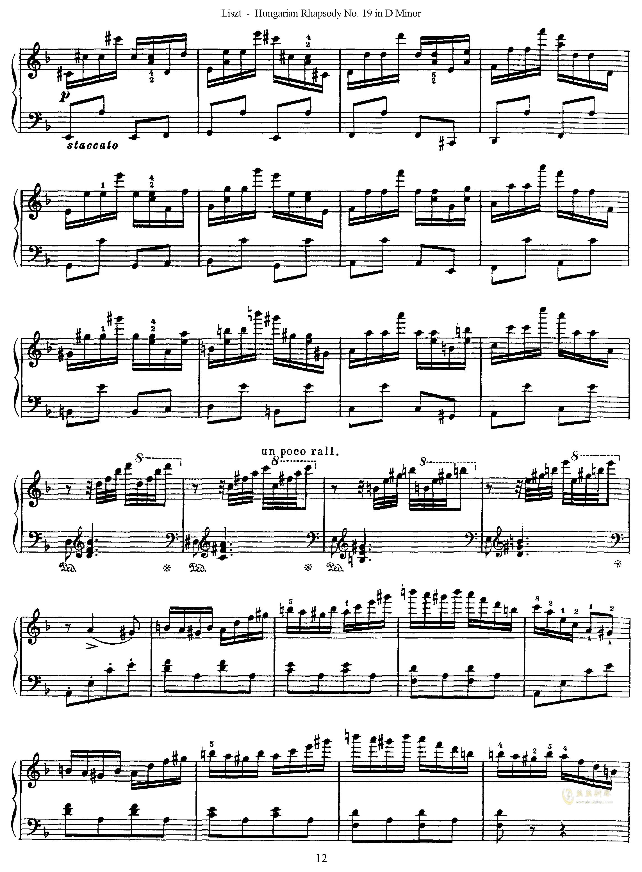 匈牙利狂想曲第19号钢琴谱 第12页