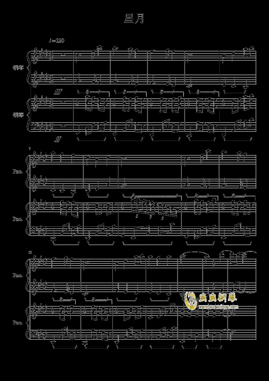 节选曲谱_钢琴简单曲谱