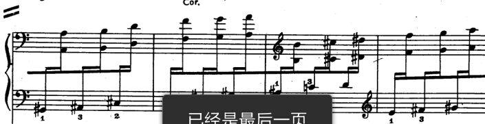 小温狂想曲2.24 4首夜曲 第一首 引言,介绍钢琴谱 第1页