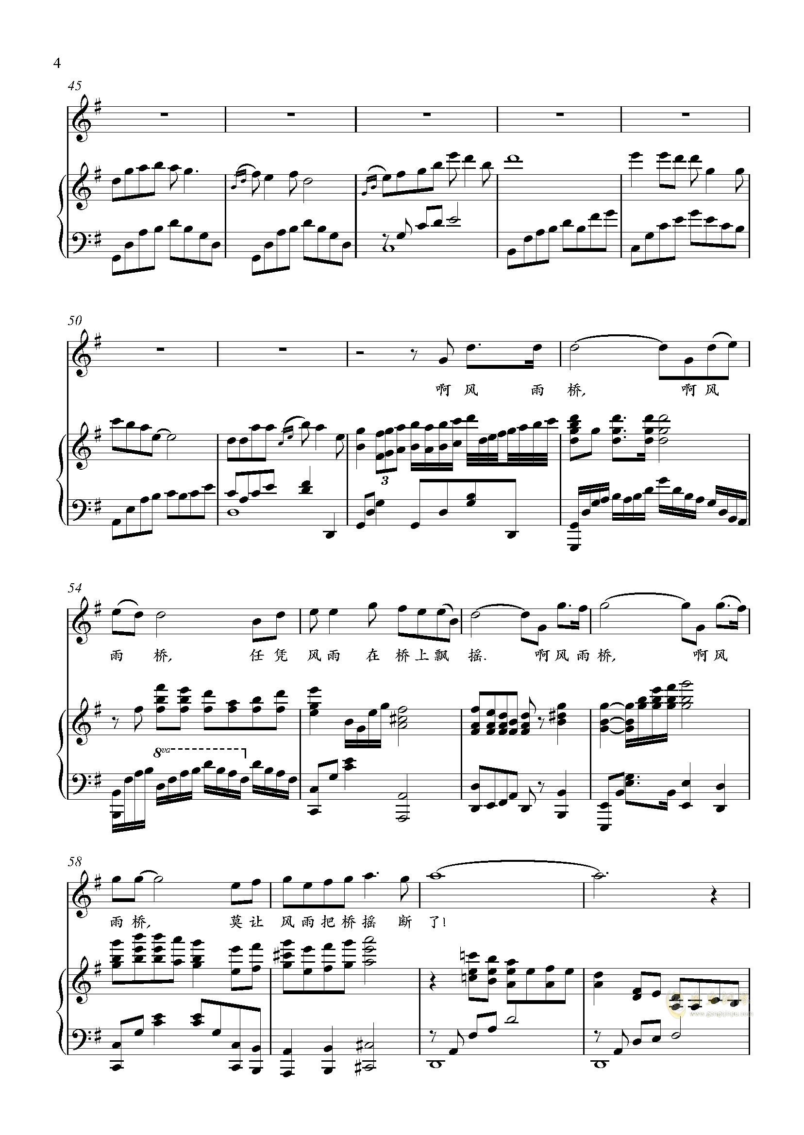 风雨桥钢琴谱 第4页