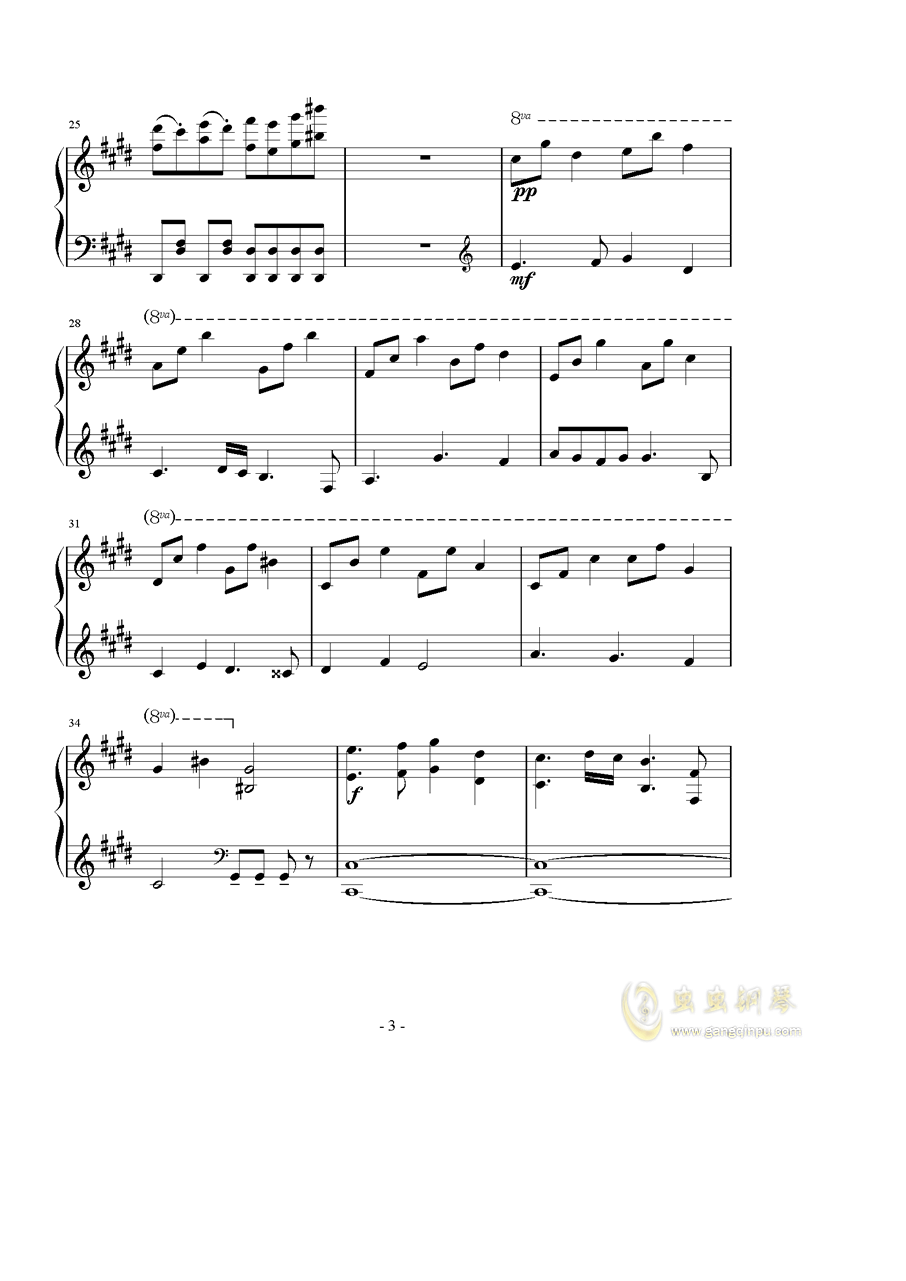 英雄 �\命の诗钢琴谱 第3页
