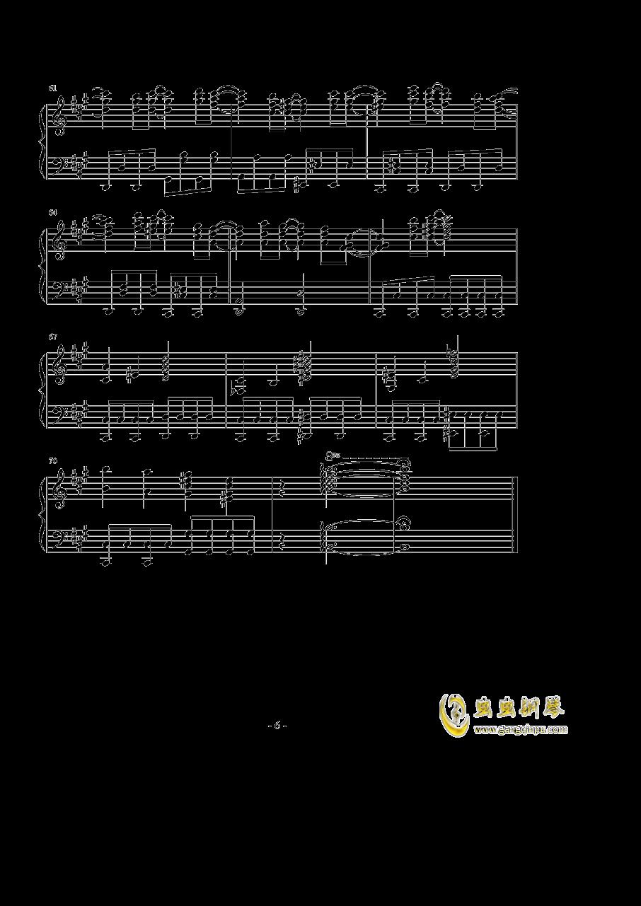 英雄 �\命の诗钢琴谱 第6页