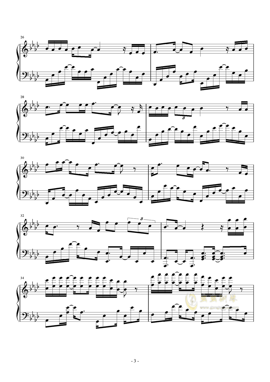 当钢琴谱 第3页