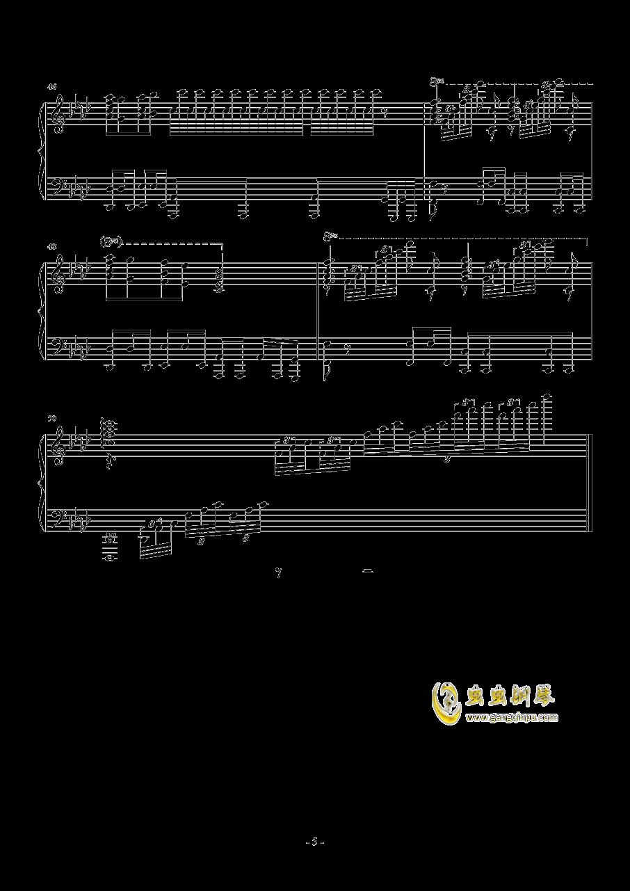 当钢琴谱 第5页