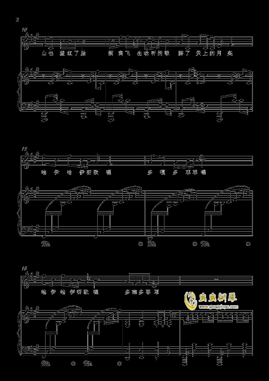 多嘎多耶钢琴谱 第2页