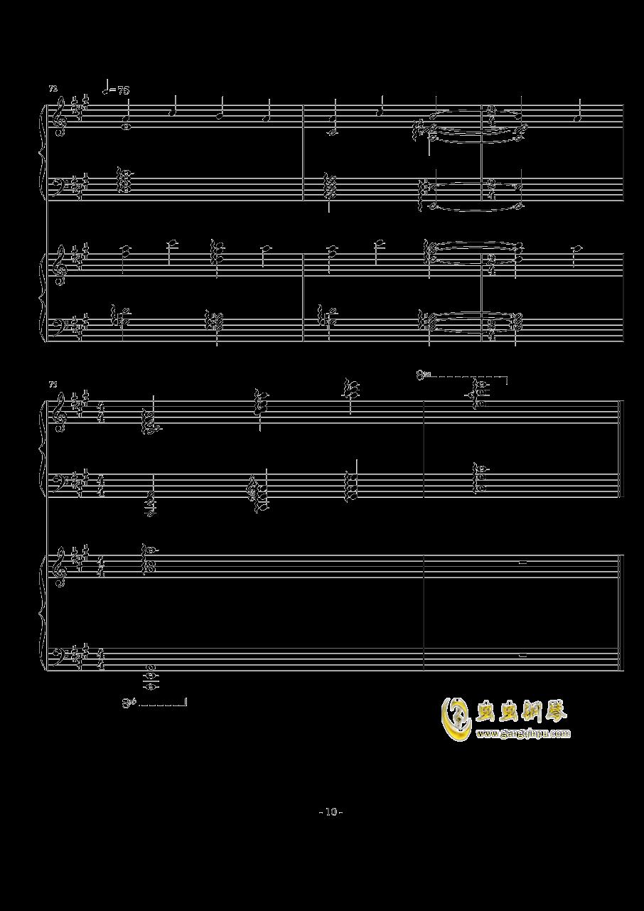 目标是神奇宝贝大师钢琴谱 第10页