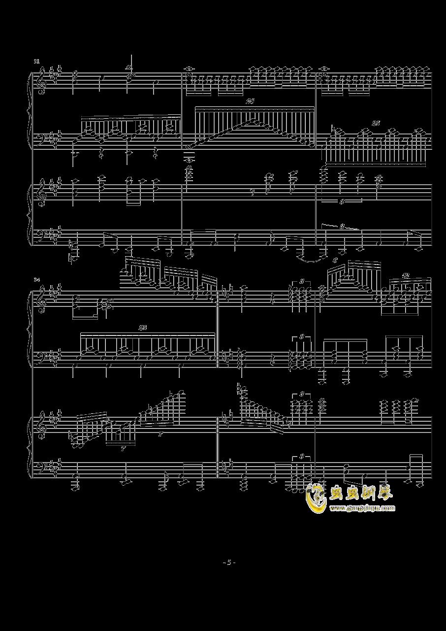 目标是神奇宝贝大师钢琴谱 第5页