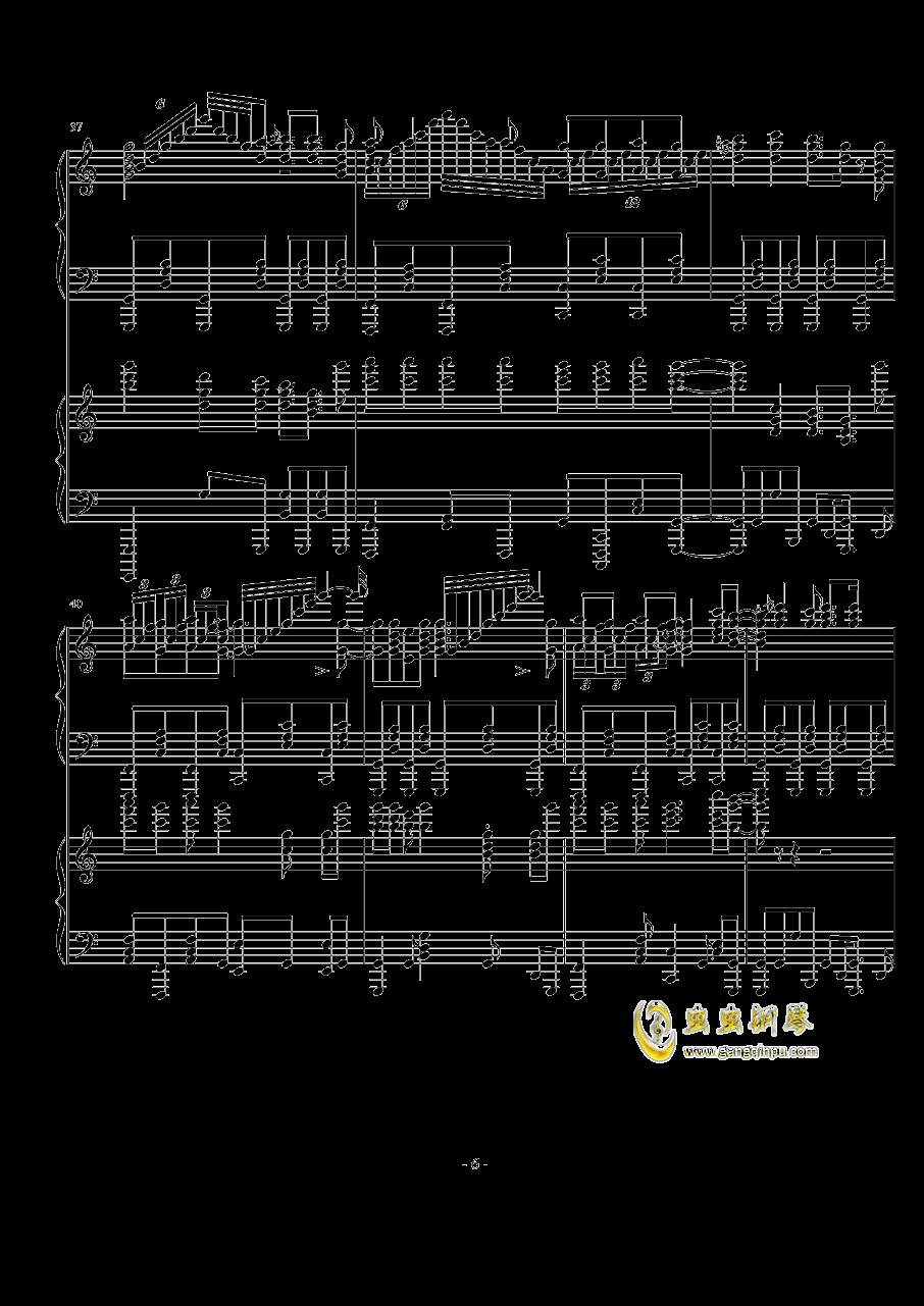目标是神奇宝贝大师钢琴谱 第6页