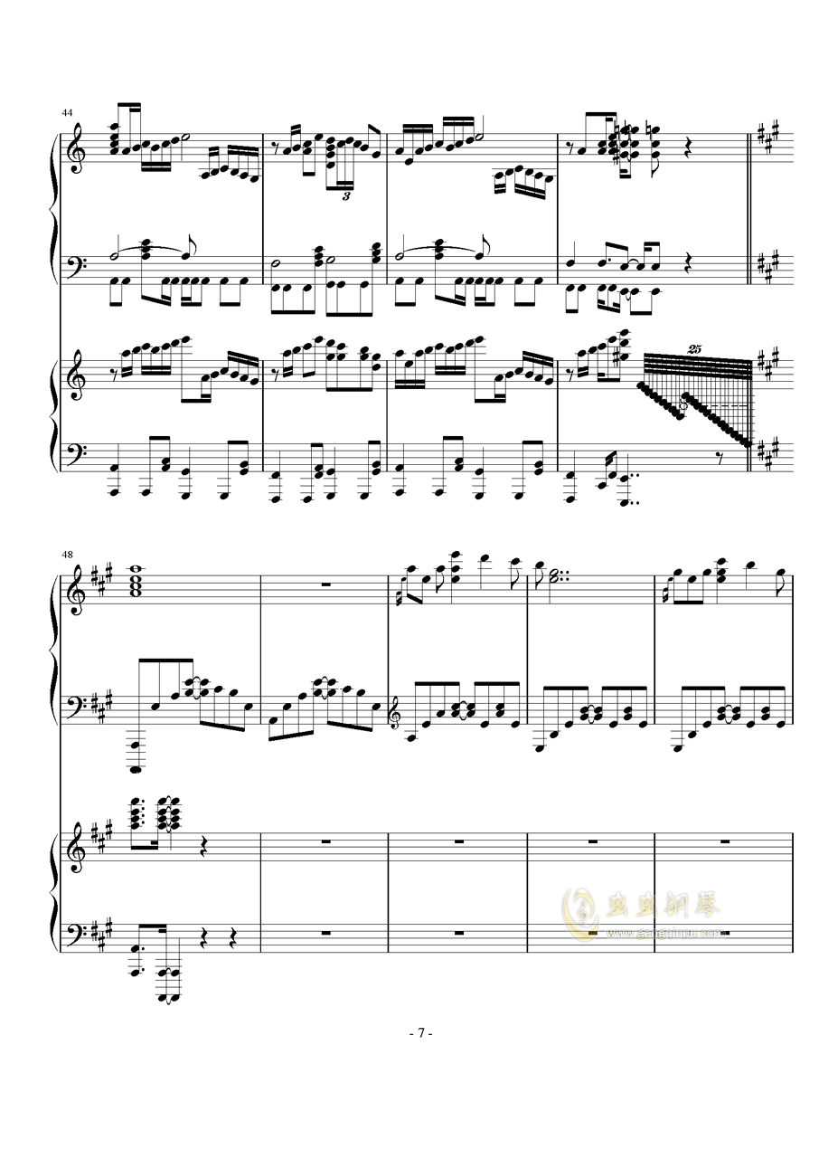 目标是神奇宝贝大师钢琴谱 第7页
