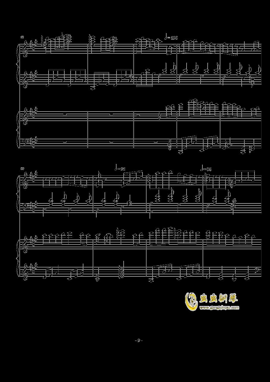 目标是神奇宝贝大师钢琴谱 第9页