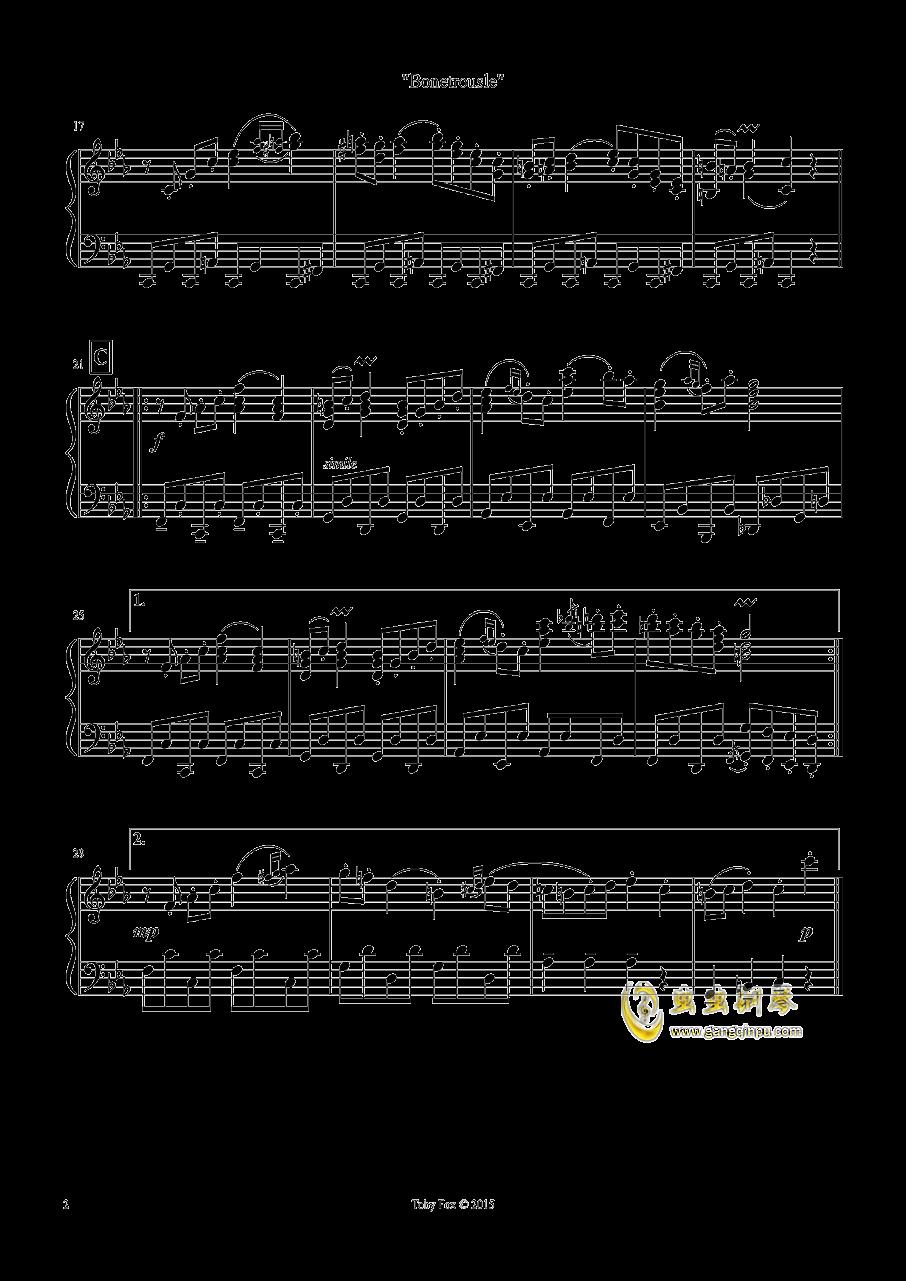 Bonetrousle钢琴谱 第2页