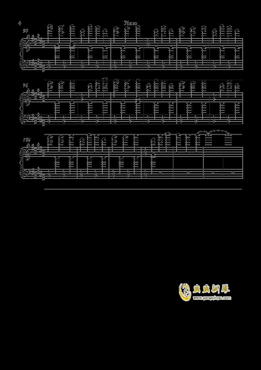 他的主题钢琴谱 第6页