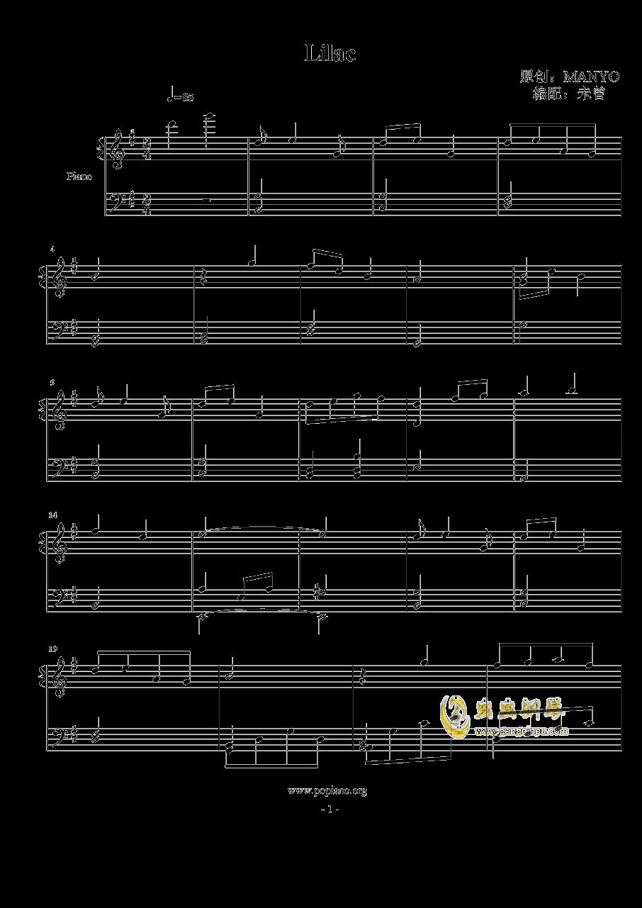 Lilac钢琴谱 第1页
