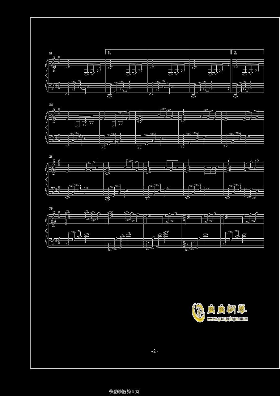 �消钢琴谱 第3页