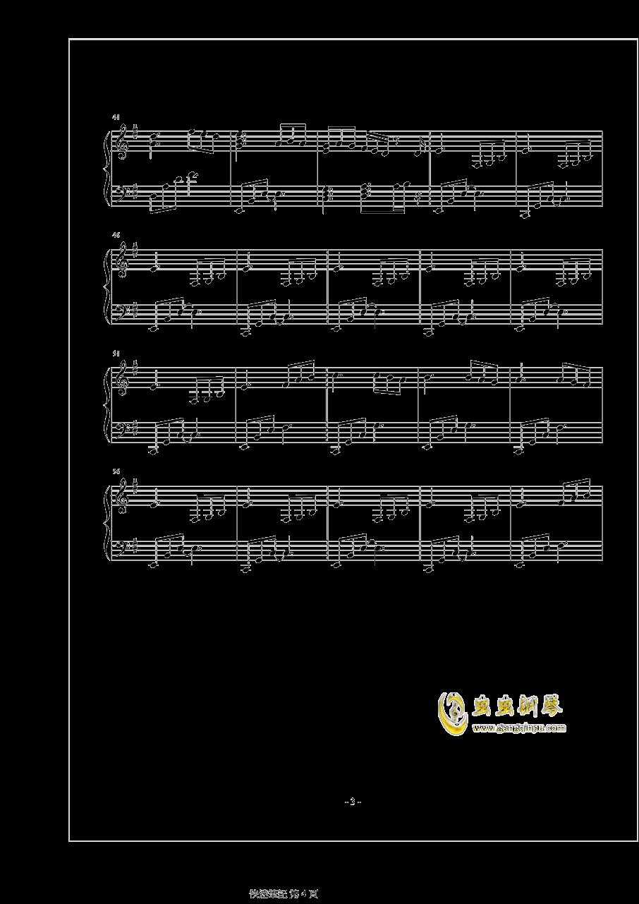 �消钢琴谱 第4页