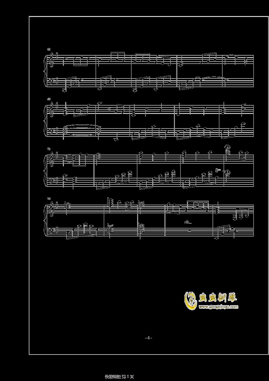 �消钢琴谱 第5页