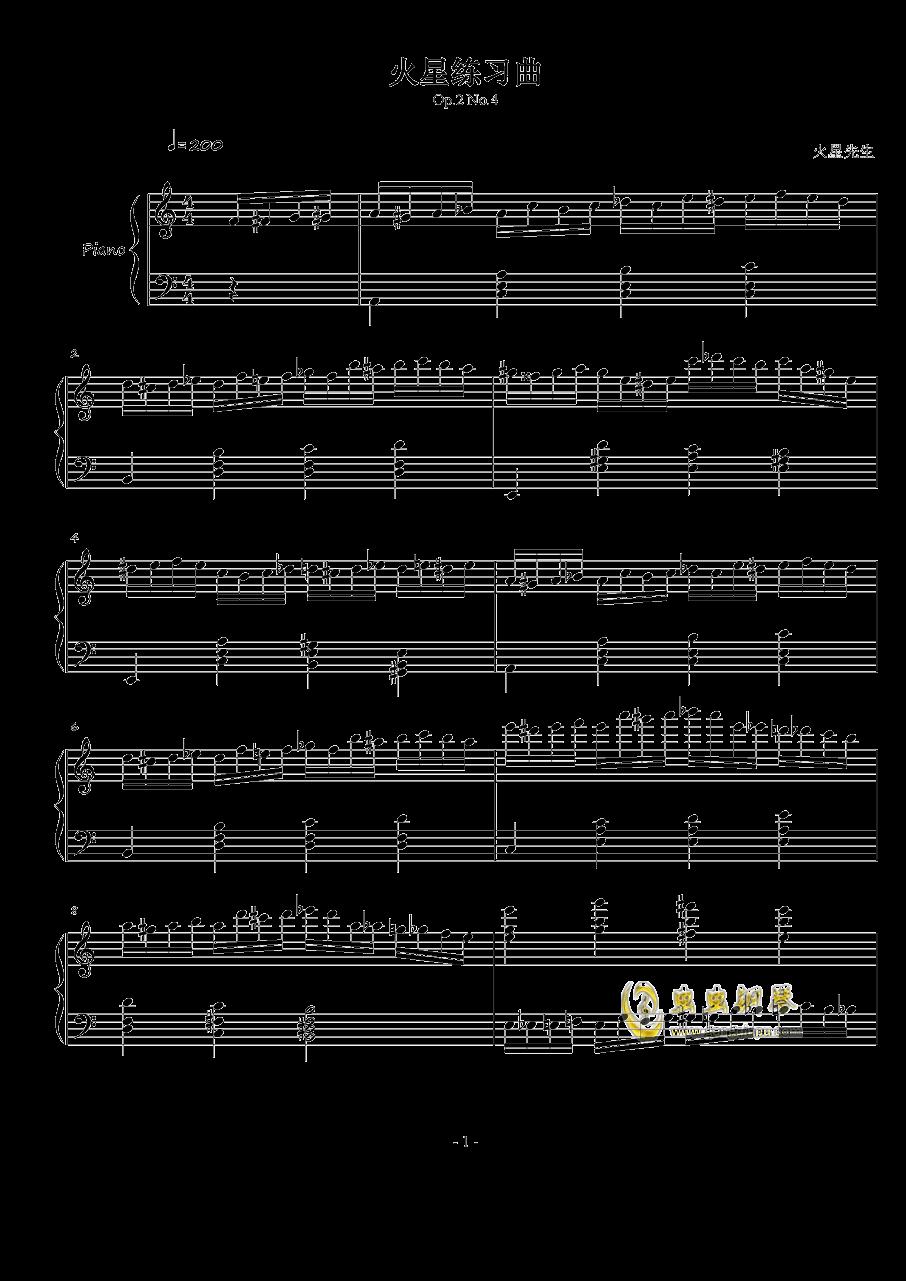 火星练习曲Op.2 No.4钢琴谱 第1页