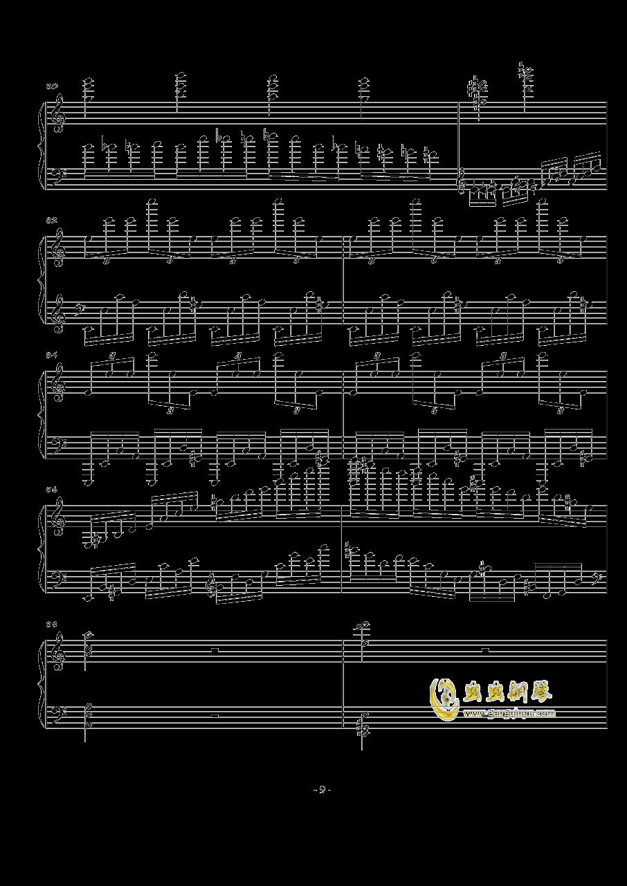 火星练习曲Op.2 No.4钢琴谱 第9页