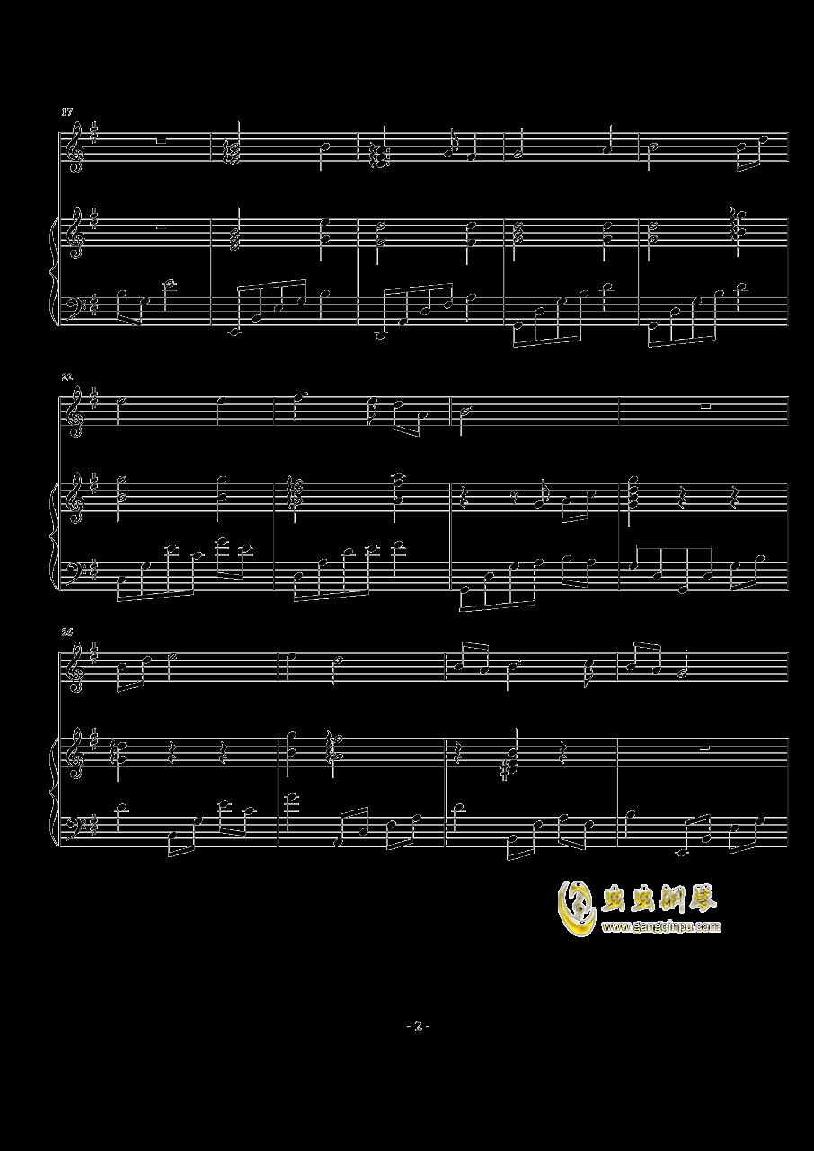 假如爱有天意钢琴谱 第2页