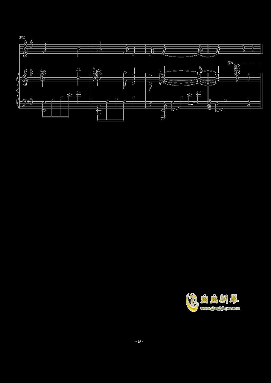 假如爱有天意钢琴谱 第9页