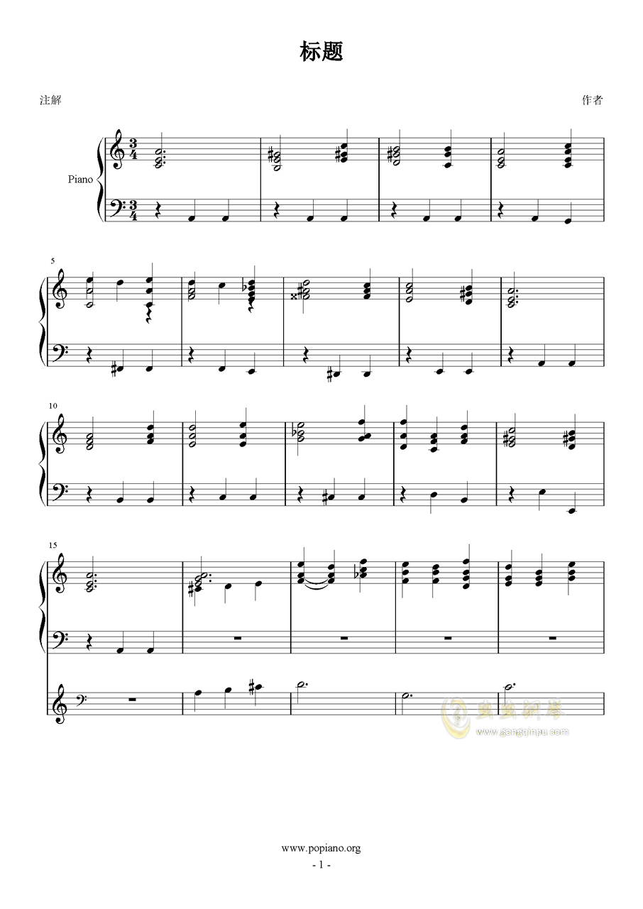 感怀与思念钢琴谱 第1页