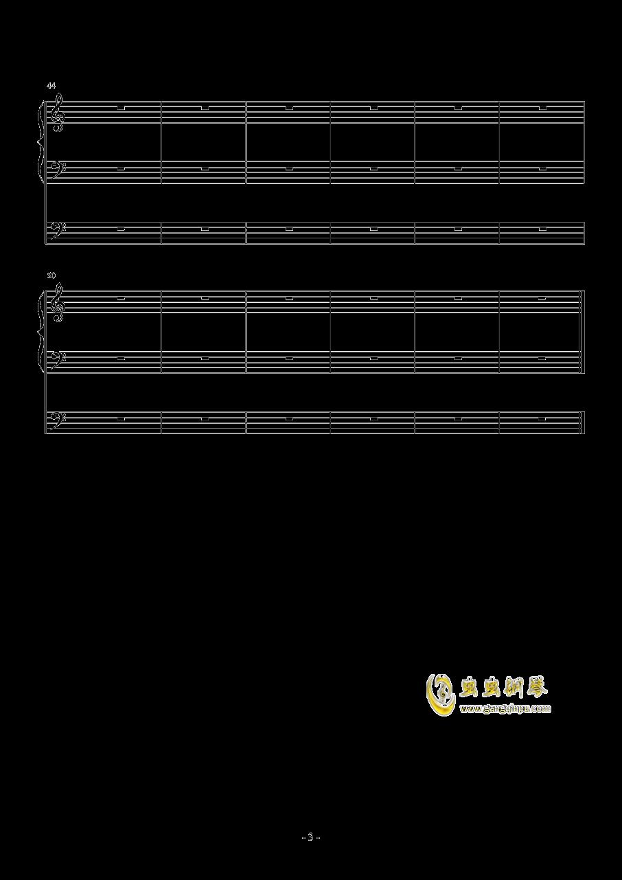 感怀与思念钢琴谱 第3页