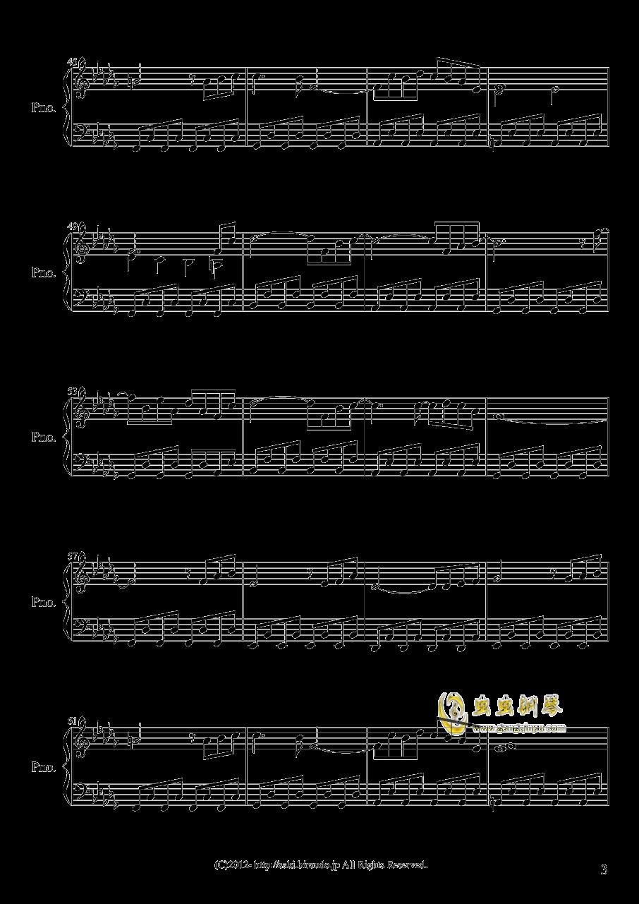 天空的花都钢琴谱 第3页