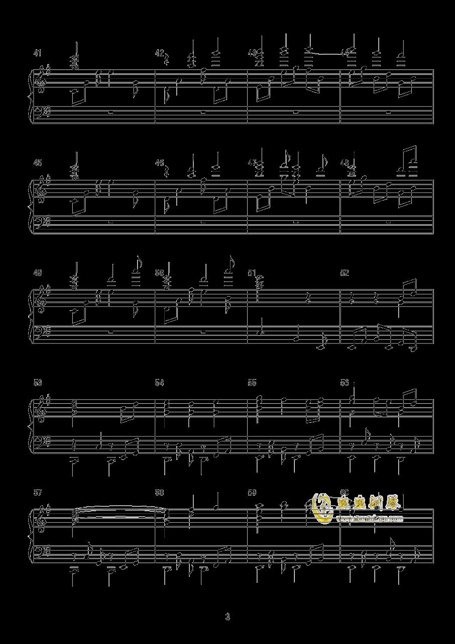 天衣无缝钢琴谱 第3页
