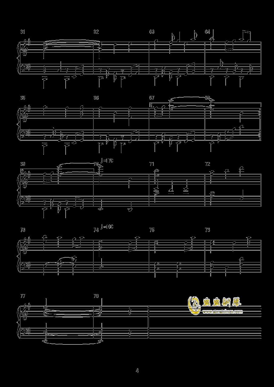 天衣无缝钢琴谱 第4页