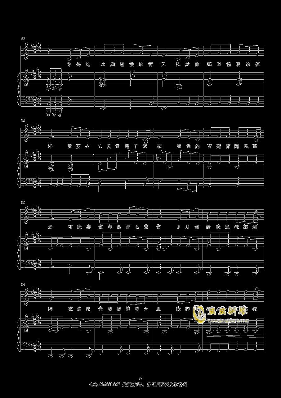 春天里钢琴谱 第6页