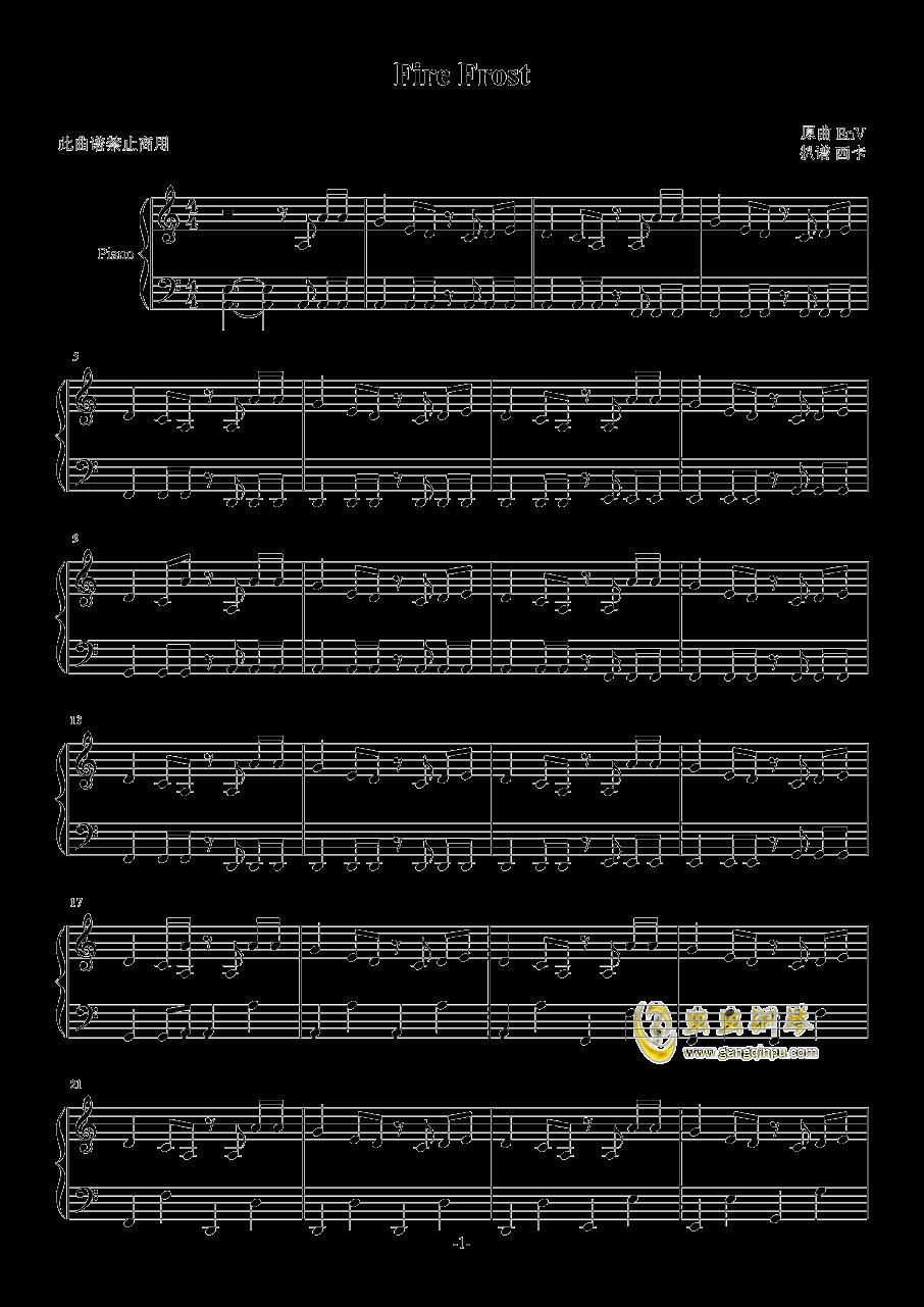 Fire Frost钢琴谱 第1页