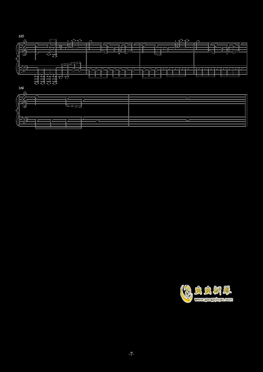 Fire Frost钢琴谱 第7页