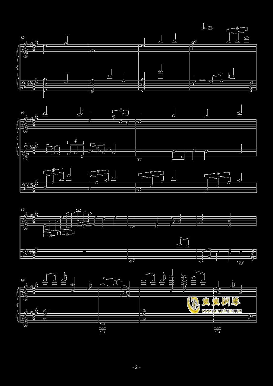 花音钢琴谱 第2页