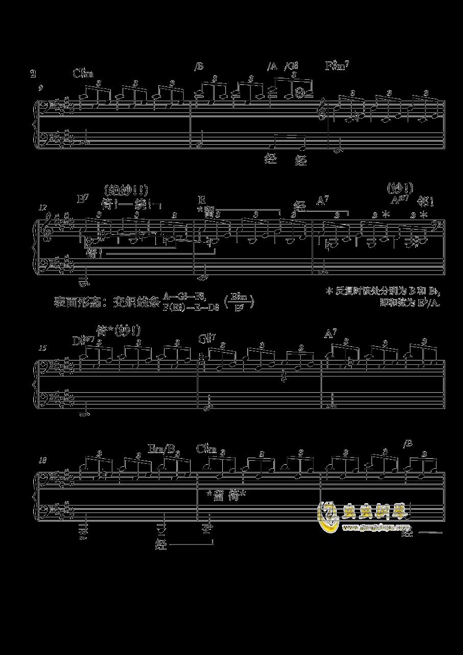 Reunion钢琴谱 第2页