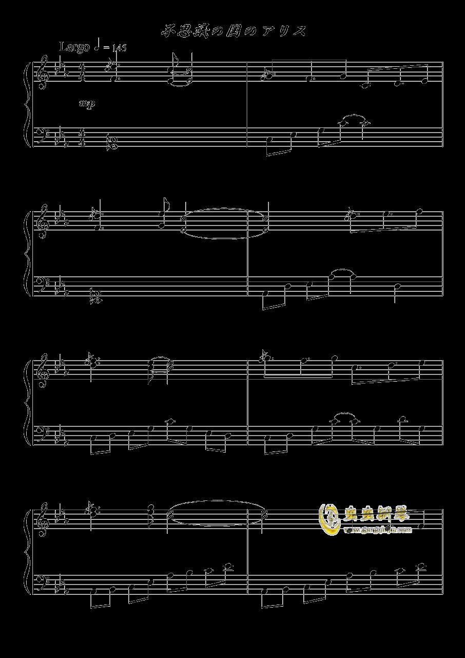 不可思议之国的爱丽丝钢琴谱 第1页