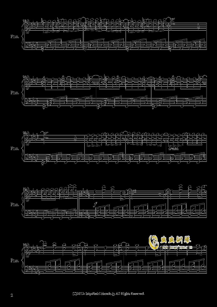 少女幻葬钢琴谱 第2页