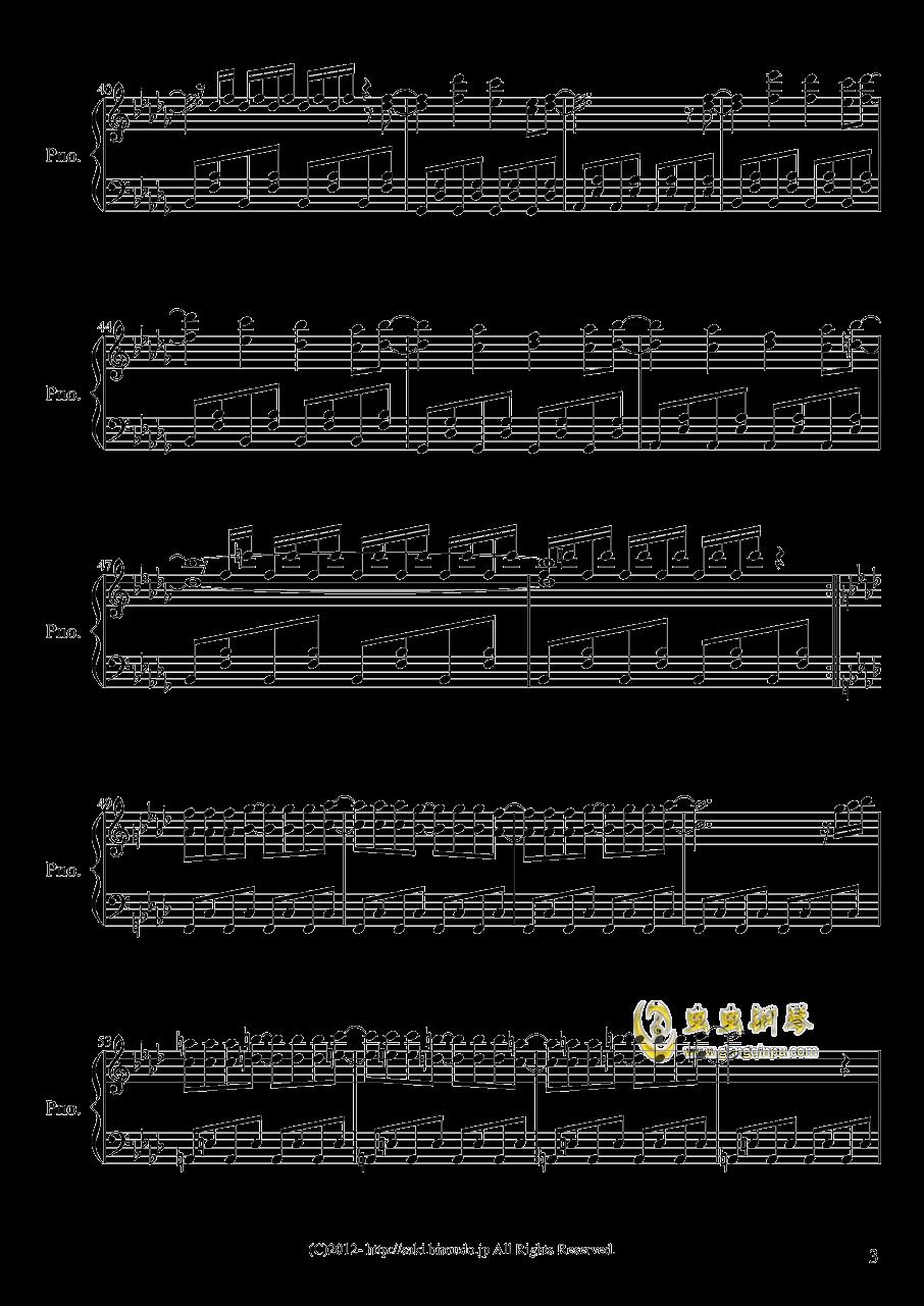 少女幻葬钢琴谱 第3页