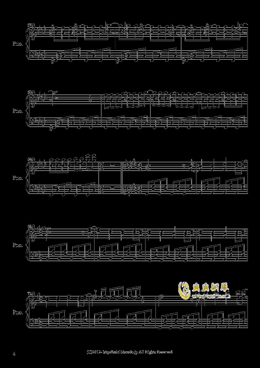 少女幻葬钢琴谱 第4页