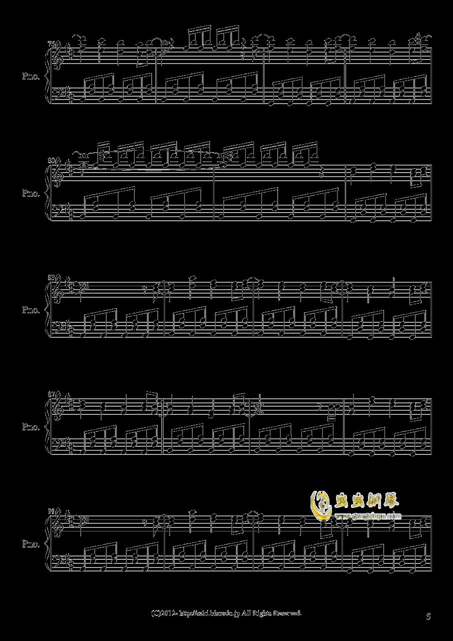 少女幻葬钢琴谱 第5页