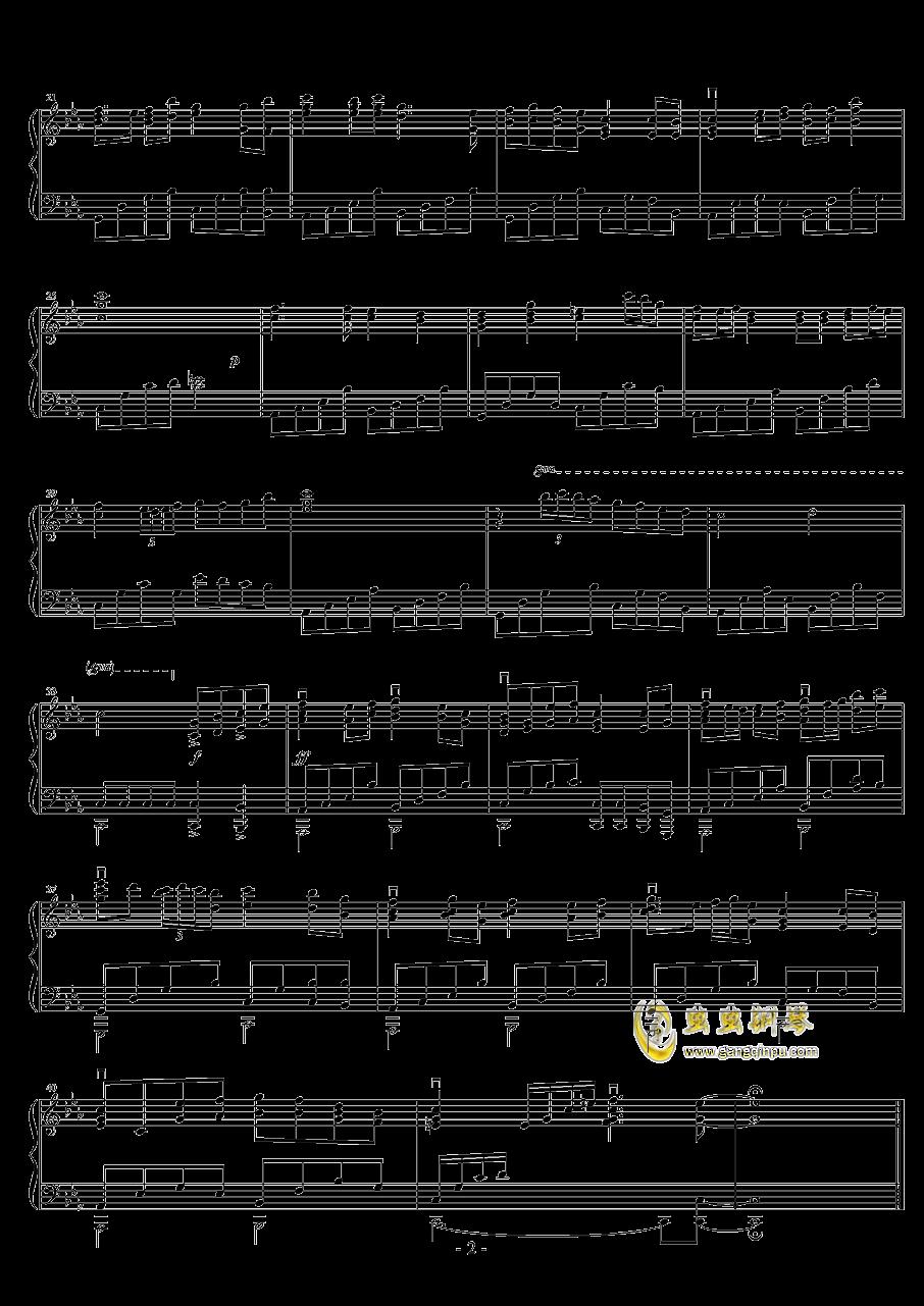 碎月钢琴谱 第2页