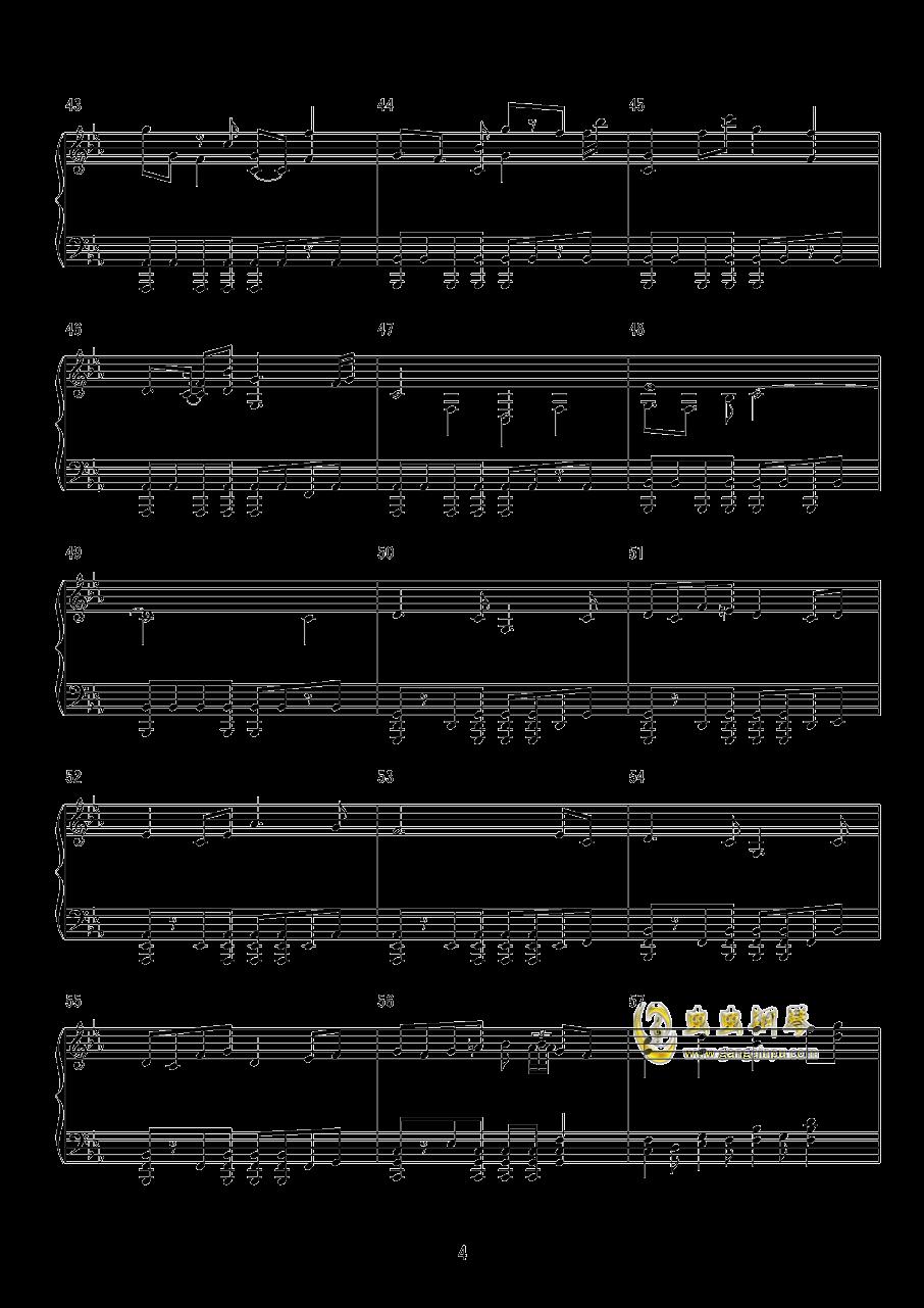 东方萃梦想钢琴谱 第4页