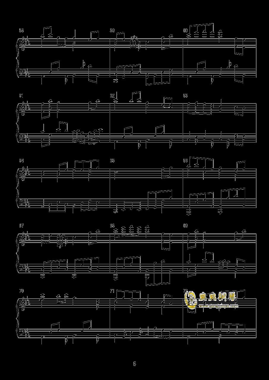 东方萃梦想钢琴谱 第5页