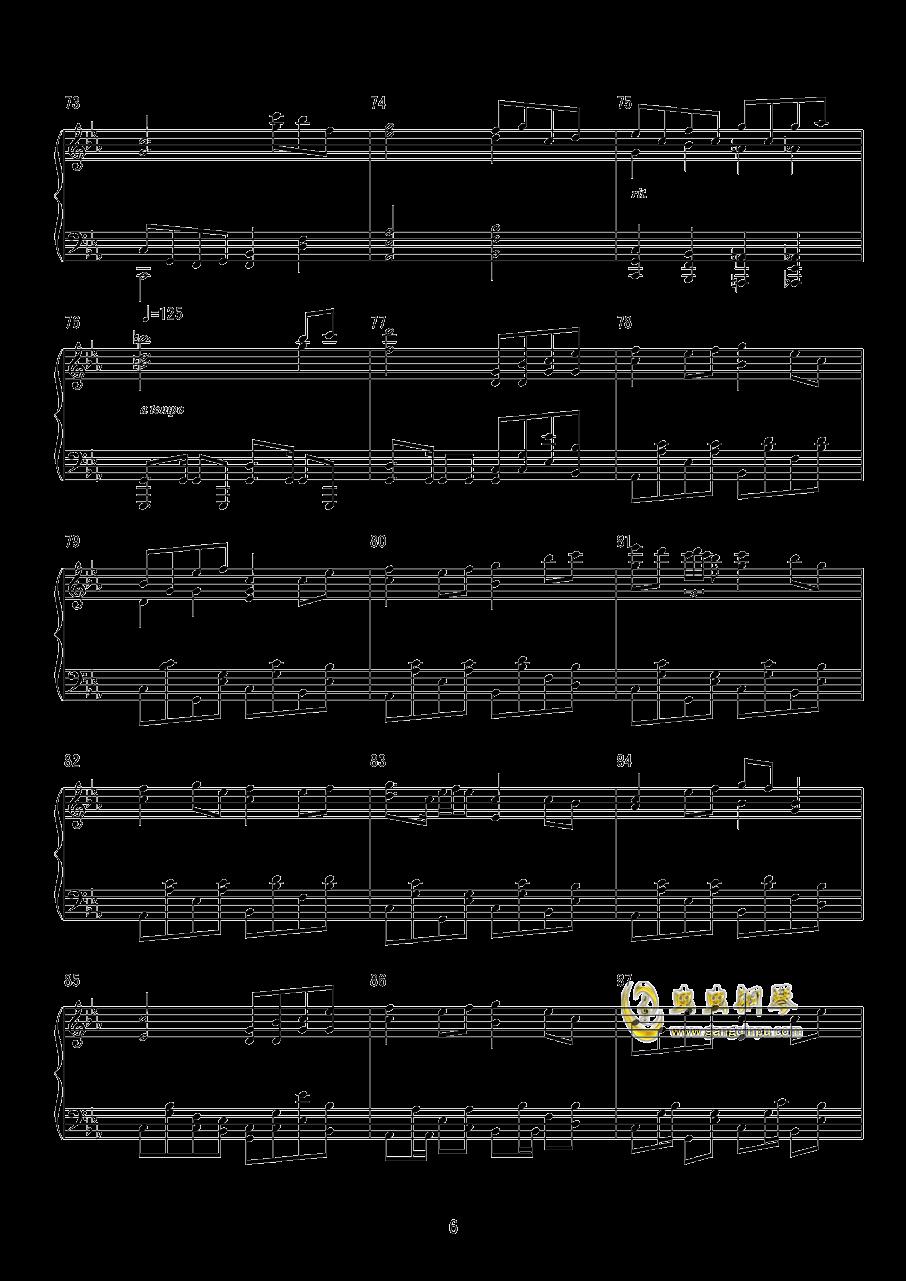 东方萃梦想钢琴谱 第6页