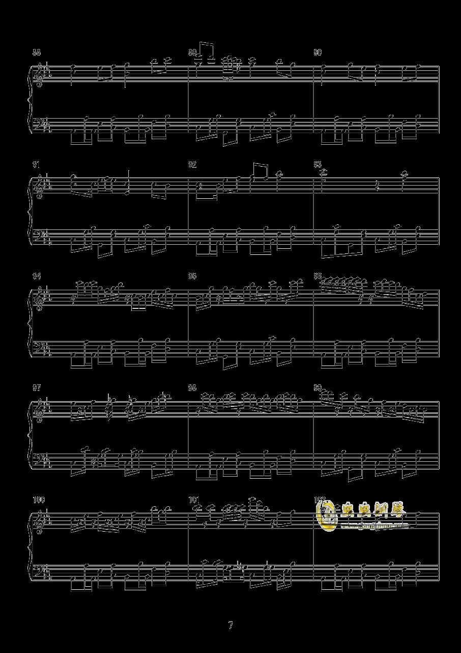 东方萃梦想钢琴谱 第7页