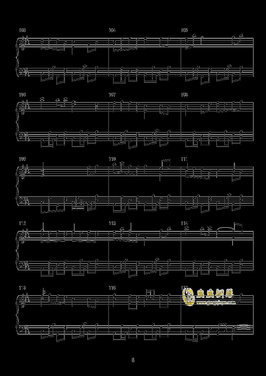 东方萃梦想钢琴谱 第8页