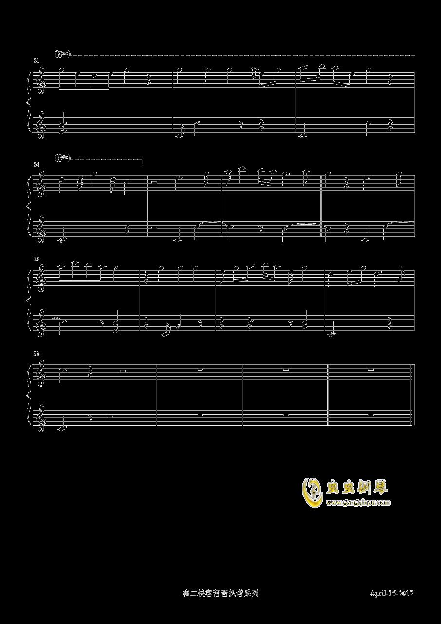武林外传钢琴谱 第2页