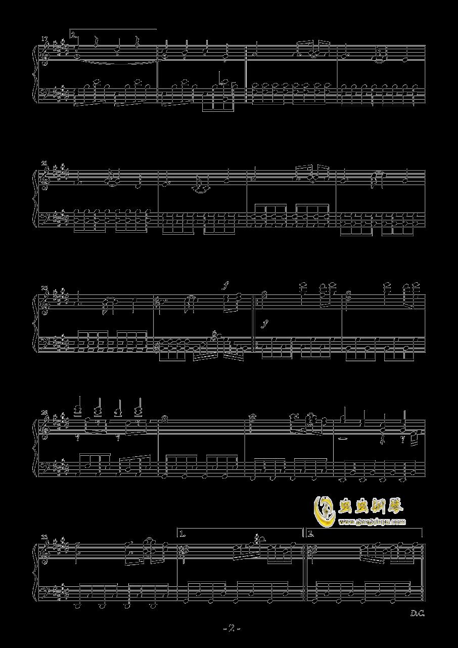 令人怀念的东方之血钢琴谱 第2页