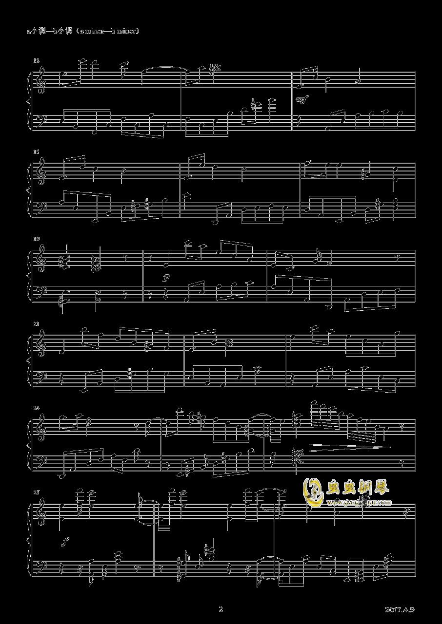 北大西洋孤岛冰原钢琴谱 第2页
